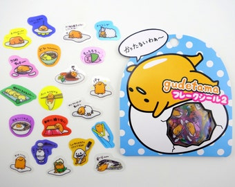 60 Japanese Gudetama lazy egg sticker flakes by Sanrio! Kawaii breakfast food - outer space UFO - mochi sweets - ramen sunny side up eggs #3
