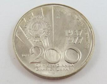 Yugoslavia 1977 Silver 200 Dinara Coin.Subject-Tito's 85th Birthday