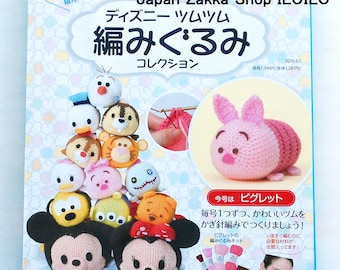 "Amigurumi Kit Piglet,""Disney Tsum Tsum Amigurumi Collection vol.7 Piglet"",Needlework,knitting"