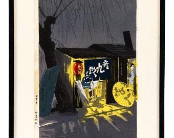 "Original Tokuriki Tomikichiro Japanese woodblock print, ""Noodle Restaurant"""