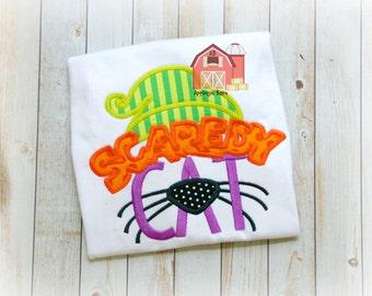Scaredy Cat applique design, Halloween applique design