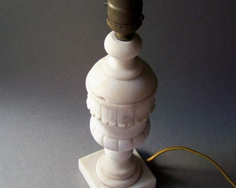 Alabaster Table Lamp ~ Vintage Lighting ~ Cottage Chic