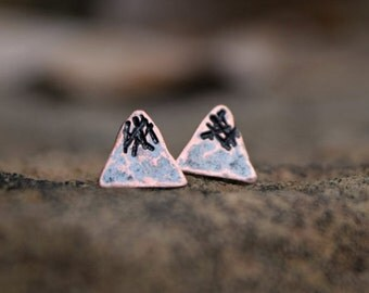 STUDS SALE - Copper Mountain Studs - Solid Copper  - Salvaged Peaks  - Recycled - Snow Covered Mountain - Trending Item