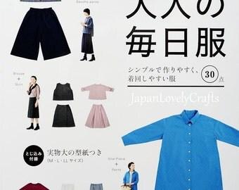 Simple Wardrobe Patterns, Japanese Sewing Pattern Book, Women Dress Clothing, Easy Sewing Tutorial, Casual Blouse, Gaucho Pants, Skirt,B1760