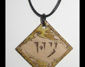 Dovahzul Dragon Language Wooden Pendant Ro/Balance
