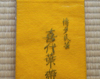 Unused Vintage Japanese Wool Hanhaba Obi Yellow