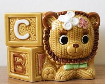 Vintage ABC Lion Nursery Planter Japan Cute Kitschy Baby