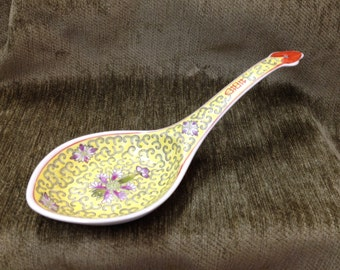 Asian Spoon, Asian Spoon Rest, Chinese Yellow Spoon, Chinese Yellow Spoon Rest, Yellow Enameled Spoon Rest, Yellow Porcelain Ladle