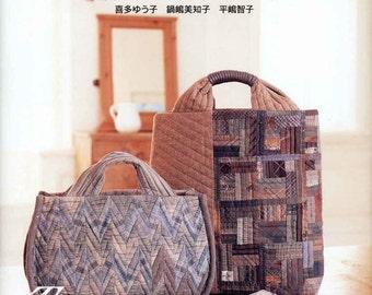 43 Quilt Patterns - Quilt - Patchwork Patterns - Quilt Patterns - Patchwork - Quilting - Pattern - Japanese - Ebook - PDF - Instant Download