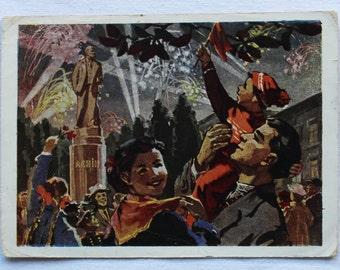 RARE! Congratulations - Artist C. Kudryashova -  Used Vintage Soviet Postcard, 1958. Printed in the Ukrainian SSR, Kiev.