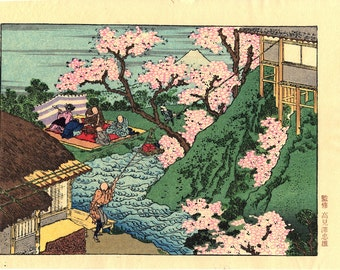 "Japanese Ukiyoe, Woodblock print, Katsushika Hokusai, ""People enjoying spring on a picnic"""