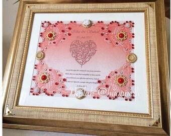 Islamic wedding frame gift