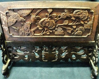 """Chinese wooden carved sreen 14"""" high, 18 1/4"""" wide, 7 3/4"""" deep"""