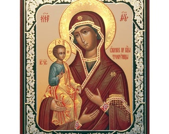 Our Lady of Three Hands russian icon - #25bb