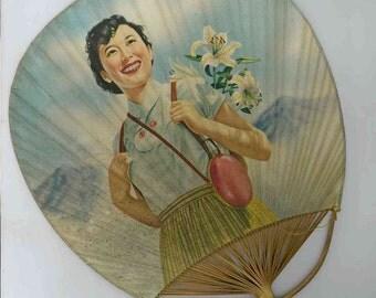 WW2 Japanese Fan Uchiwa Style
