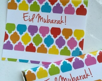 INSTANT DOWNLOAD: Eid gift, Eid decoration, Eid card, Moroccan pattern, Islamic gifts, Eid Mubarak, Eid decor, Eid party, Muslim gifts