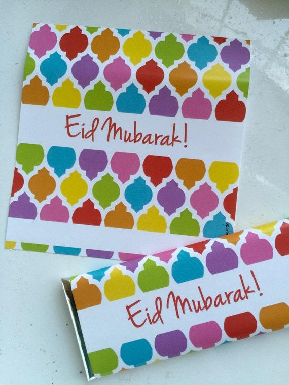 instant download eid gift eid decoration eid card moroccan