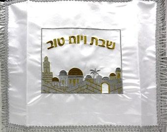 Jewish Challah Cover Cloth For Shabbat Hebrew Gold Judaica Jerusalem Israel