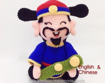 PATTERN - Lu Xing The Prosperity Doll - Crochet Pattern, pdf