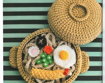 Amigurumi Restaurant eBook Crochet Food Japanese book
