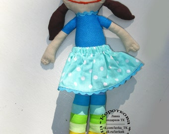 Cloth Rag Doll Handmade Princess