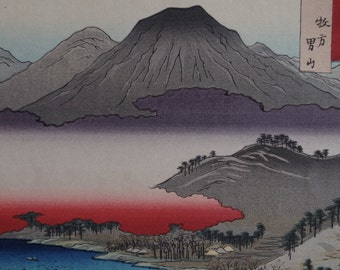 "Hiroshige Ando(安藤廣重筆)   1797-1858 「諸国名所 河内男山」  ""Otokoyama    Hill   in  Kawachi"" Ukiyo-e  Woodblock  Prints"