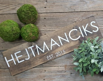 Wooden Established Sign, Family Name Sign, Wall Art, Rustic Signs, Anniversary Signs, Wedding Date Signs, Gallery Wall Art