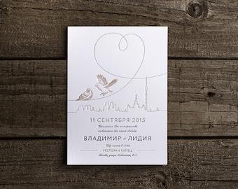 Letterpress wedding invitations - 2 colours