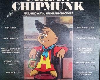 URBAN CHIPMUNK ALBUM, Vintage record, 1981 Vintage Vinyl Album, Vintage Alvin, Simon, and Theodore music, Alvin and the Chipmunks record