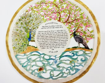 Colorful Judaica Paper Cut Out
