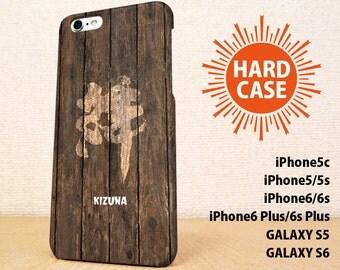 iPhone5 case iPhone5s case iPhone6 case iPhone6s case iPhone6 Plus  case iPhone6s Plus case GALAXY case KIZUNA