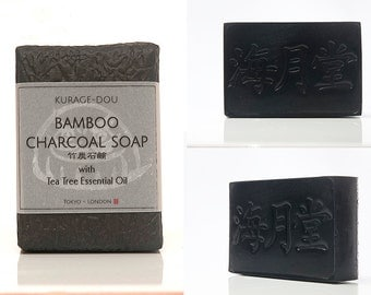 Kurage-Dou Japanese Origanic Soap (Bamboo Charcoal with Tea Tree Essential Oil)