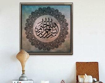 Instant Download -Islamic wall art - Bismillah -Islamic calligraphy