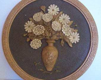 CLEARANCE 50% OFF Universal Statuary Corp. Plaque Wall Hanging Flowers Vase