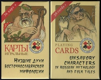"Playing cards ""Unsavory Characters in Russian Mythology and Folk Tales"""