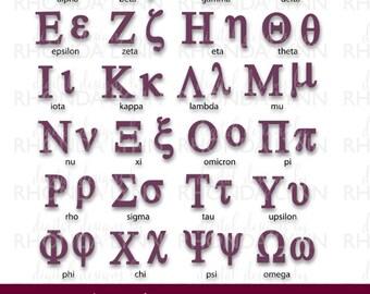 Greek letter svg etsy for Greek letters for sale