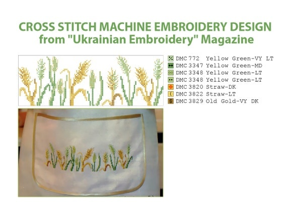"Wheat - Cross stitch for hand and machine embroidery design from ""Ukrainian Embroidery"" Magazine -  instant download"
