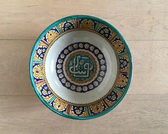 Plateau à fruit en céramique de Fès (Maroc)