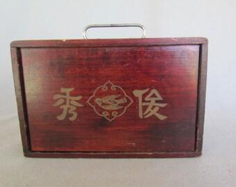 Vintage Mah Jong Set in Wooden Box with 4 Wooden Tile Racks