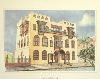 SALE Vintage Saudi Arabian Lithograph - Ba-Janaed House - Al-Balad / Old Jeddah Architecture Print