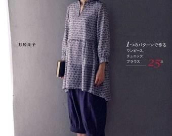 Yoshiko Tsukiori's Nice Outfits for Mature Women - Japanese Craft Book MM
