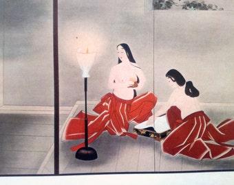 Japanese Print - Woodblock Print - Vintage Japanese Magazine Cut Out - Samurai Bathing Vintage Art Magazine Insert in May 1932
