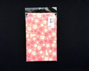 Japanese Envelopes - Cherry Blossom And Rabbit Envelopes  - Large  Envelopes -  Flower Envelopes - Rabbits -  Flat Paper Bags - Set of 6