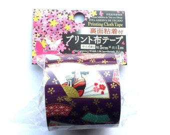Japanese Fabric Tape - Fans - Kimono -  Purple