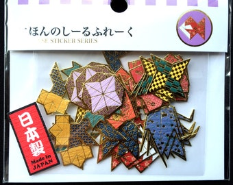 Crane Stickers - Origami Stickers - Chiyogami Stickers - Japanese Stickers - Sticker Flakes - 40 Stickers S243