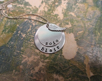 The Lillie Necklace - 2 Tier Hand Stamped Brag Necklace - Small