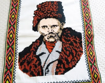 Taras Shevchenko, vintage needlepoint, Ukrainian needlework, vintage canvas, folk hero.  hand embroidered , folkloric, needlepoint portrait
