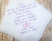 MOTHER of the BRIDE Wedding Handkerchief Gift-Embroidered Mother of the Bride Hankerchief