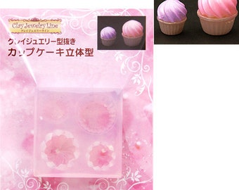 Miniature cupcake mold. Two sizes of cupcakes in one mold. Nisshin nendo miniature food mold.