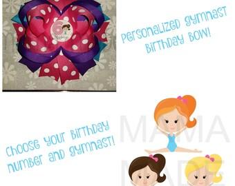 Personalized gymnast birthday hairbow, gymnast birthday bow, girl gymnast birthday bow, gymnast birthday, birthday hairbow, gymnast bow